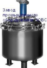 Реактор для термической обработки