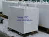 Бак для топлива кубовый